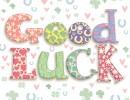 Good-Luck-2